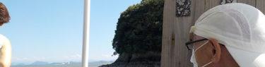 「彼のオートバイ 彼女の島」白石島でシマの盆