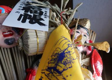 神社,新型コロナ感染防止,戎っさん,恵比寿