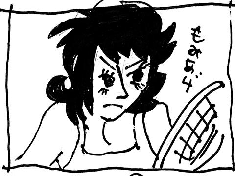 岡ひろみ,サンテレビ,再放送,朝アニメ