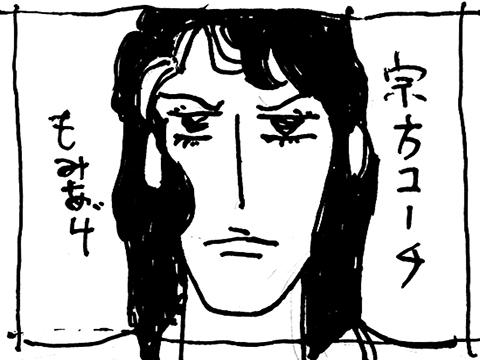 宗方コーチ,サンテレビ,再放送,朝アニメ