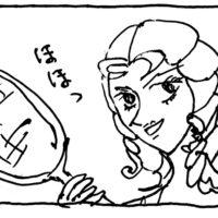 サンテレビ,再放送,朝アニメ,お蝶婦人