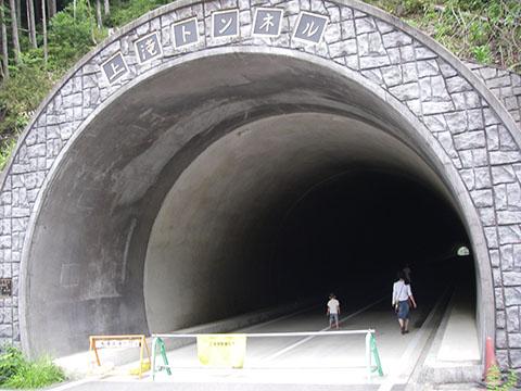 コンクリートから人へ,ダム,トンネル
